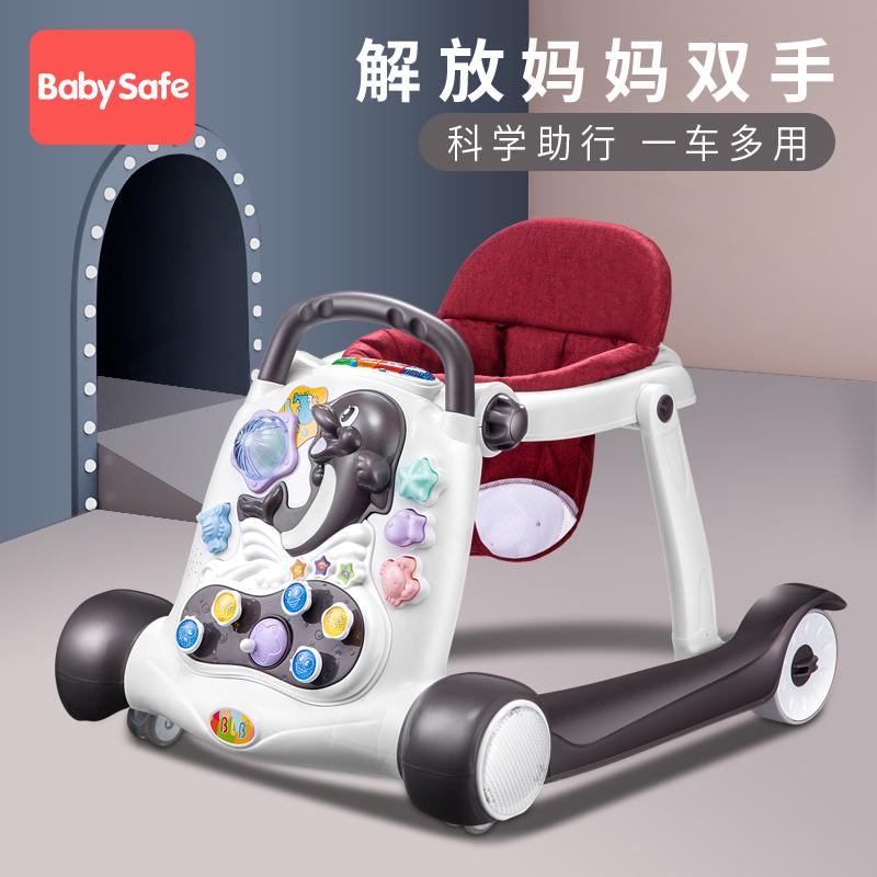 婴儿学步车防o型腿侧翻多功能男宝宝女孩可坐幼儿童脚学行起步车