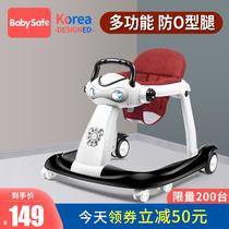 学步车防o型腿婴儿多功能防侧翻男女孩宝宝可坐可推起脚步学行车