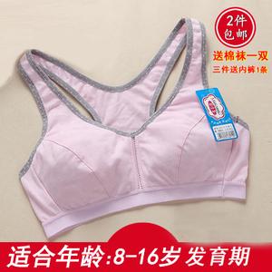 初中生内衣女青少年胸罩少女中学生运动小背心文胸纯棉发育期无钢