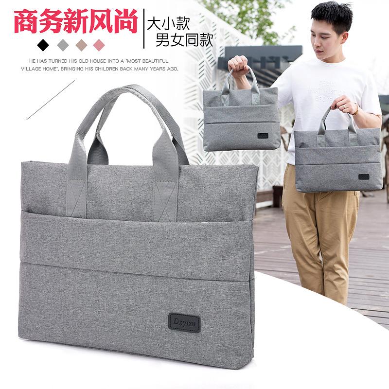手提包男士包包2019新款尼龙帆布包电脑公文包男包商务休闲拎包男
