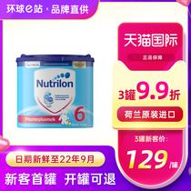 荷兰牛栏6段诺优能宝宝配方儿童奶粉进口3岁以上7岁400g有3-4-5段