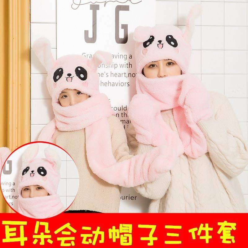 兔子耳朵会动的帽子女秋冬网红儿童耳朵帽防寒帽手套围巾一体女童