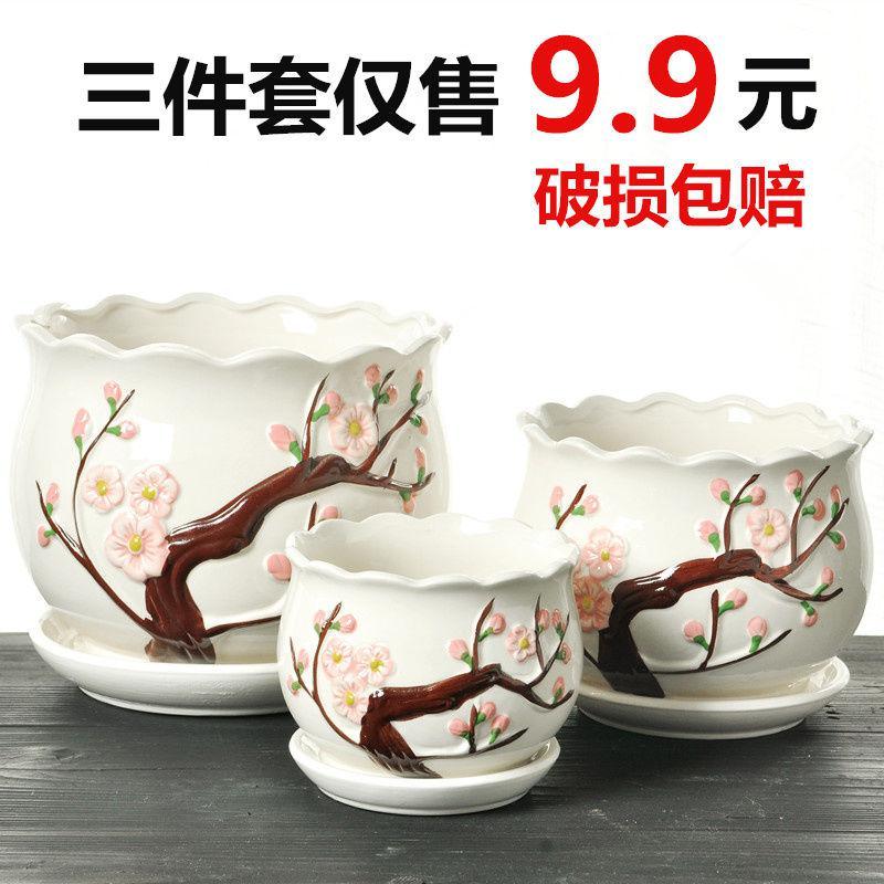 花盆陶瓷创意个性大号特大号清仓特价带托盘家用绿萝多肉花盆批发