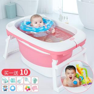 抖音大号宝宝折叠浴盆小孩浴桶游泳新生儿童洗澡桶婴儿洗澡盆家用