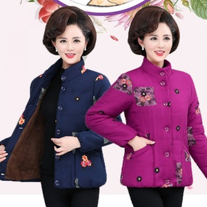 P1 middle-aged and elderly women's cotton coat winter mother's clothing plus velvet thick down jacket cotton large size winter warm jacket