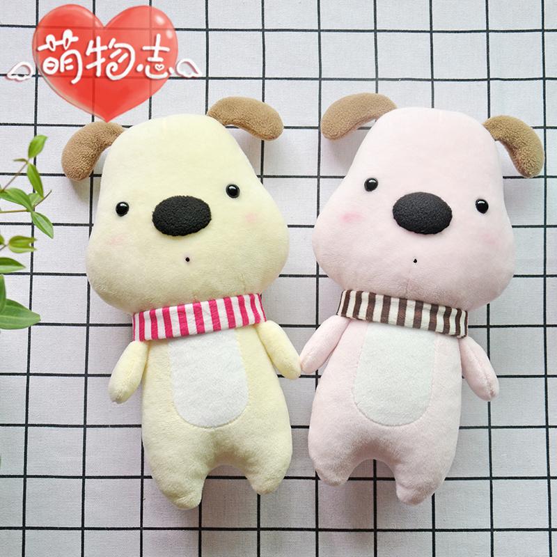 萌物志创意布艺手工diy 制作材料包大鼻子狗狗自制布娃娃毛绒玩具