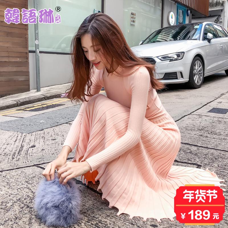 韩语琳空间2018春装新款名媛韩版中长款修身显瘦收腰针织连衣裙子