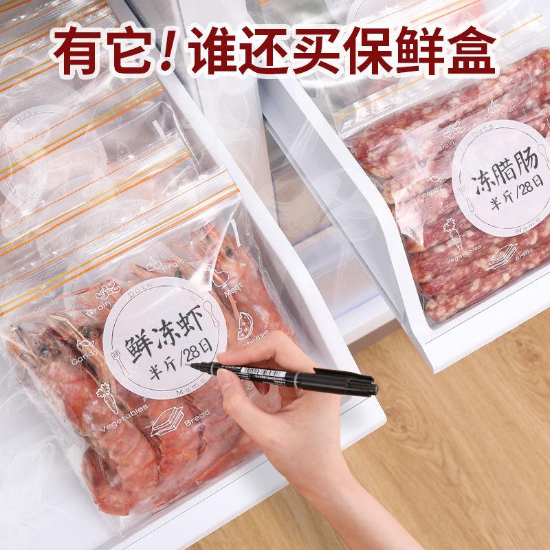 冰箱收纳神器厨房储物保鲜盒塑料食品冷冻专用蔬菜收纳食物密封袋