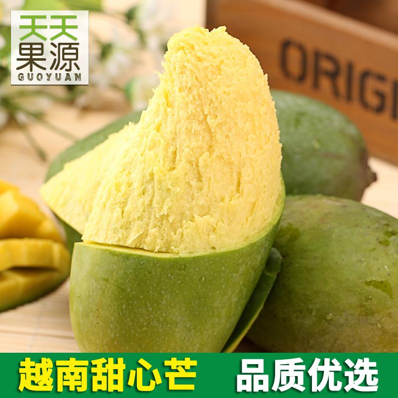 越南甜心芒果5斤新鲜时令水果产地一件代发非青芒金煌芒玉芒凯特