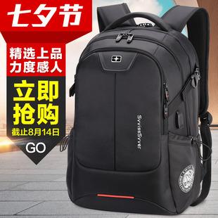 瑞士军刀双肩包男 背包休闲商务旅行大容量瑞士书包电脑男士户外