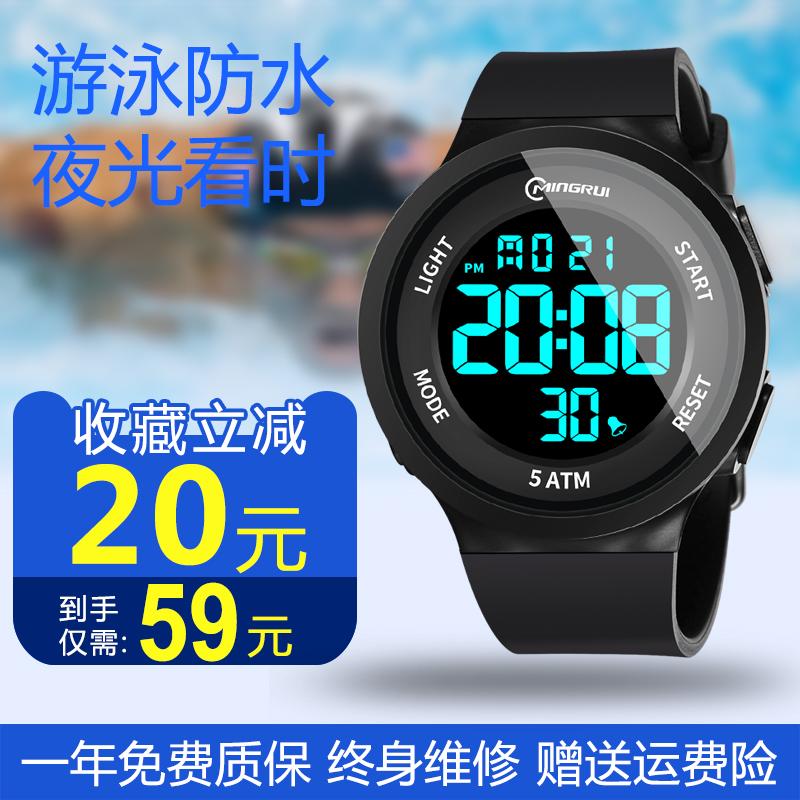 手表男学生电子表初中高中男孩青少年防水夜光多功能运动电子手表