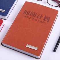 2021年日程本每日计划本工作效率修炼手册学生记本笔记本时间管理