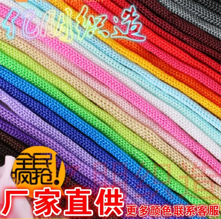 丙纶绳PP线收口细绳工艺玩具串绳尼龙空心束口抽拉编织绳3456mm
