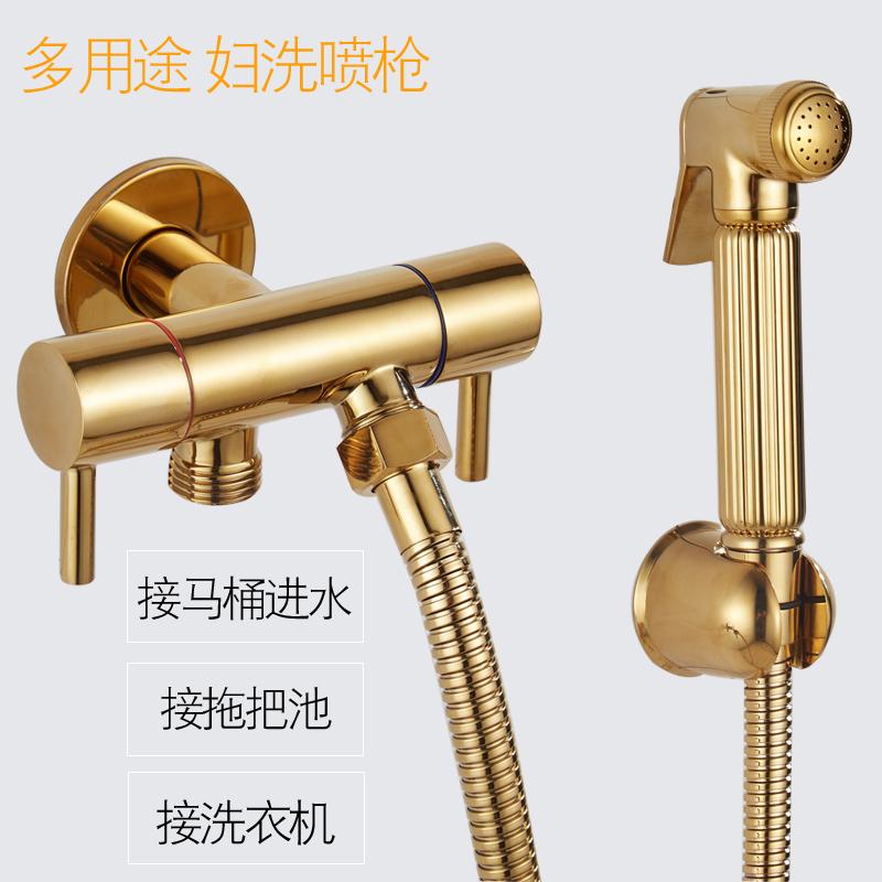 全铜增压金色马桶喷枪一进二出角阀净身妇洗器喷头花洒冲洗水龙头