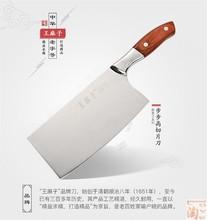 正品刀V金切片刀斩切刀桑yi9厨师刀肉an具不锈钢刀