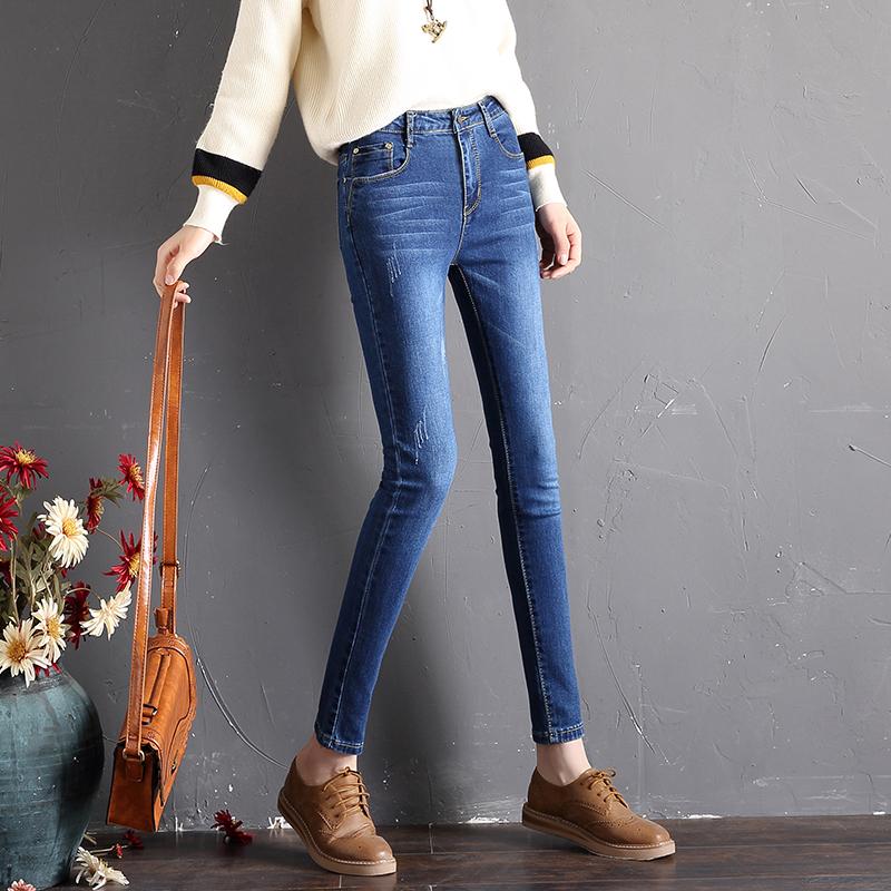 高腰牛仔裤女春秋新款韩版紧身显瘦网红chic风小脚长裤