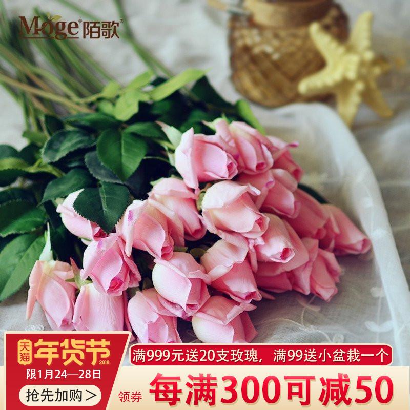 客厅玫瑰花绢花假花仿真花束塑料花套装婚庆装饰花艺家居饰品摆件
