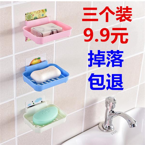 吸盘肥皂盒壁挂式香皂架沥水香皂盒卫生间浴室置物架免打孔托带盖