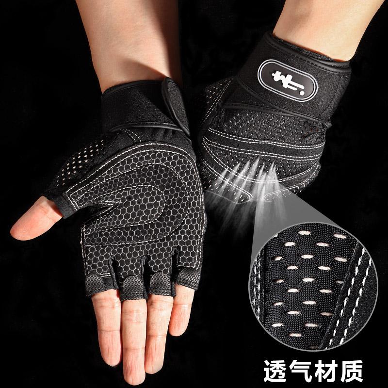 健身手套男器械训练耐磨哑铃夏季护腕防滑护手掌女半指运动护手套