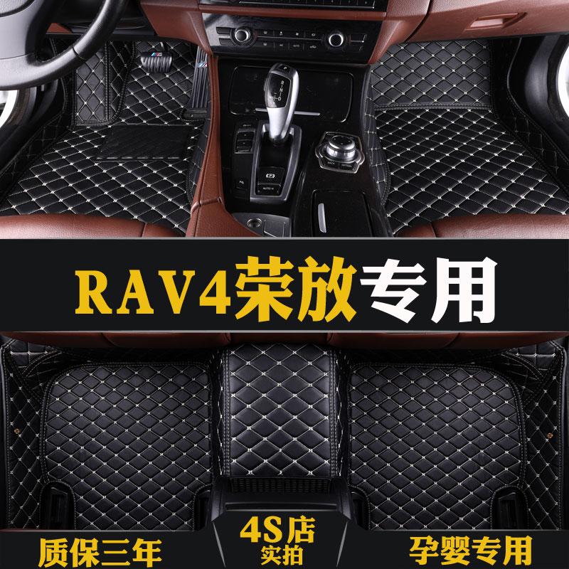 2019款丰田RAV4荣放脚垫专用大全包围双层汽车脚垫丝圈地毯改装饰