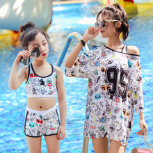 Parent child swimsuits, mother daughter new style parent child swimsuits, a family of three swimsuits, split body swimsuits for children and girls, INS style swimsuits