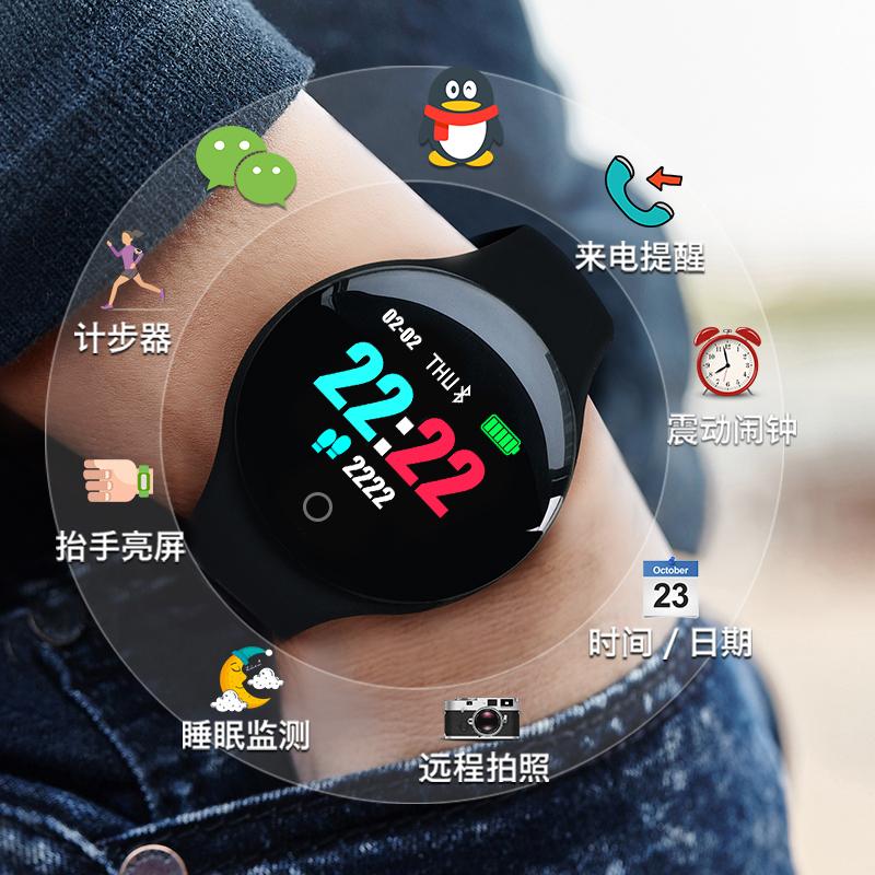 彩屏智能手环来电信息提醒睡眠监测闹钟计步器多功能男女学生适用于vivo小米华为oppo苹果3安卓通用电子手表