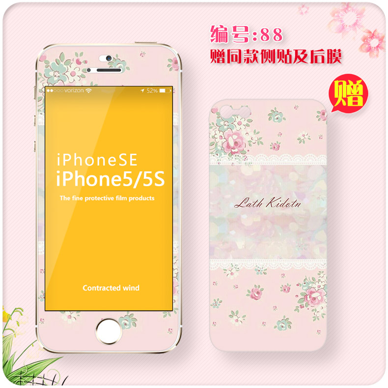 iphone5s tempered film color film apple 5s glass film mobile phone film five cartoon female se film before and after the body film
