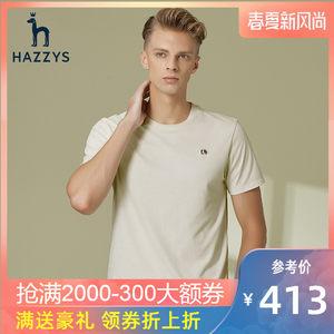 Hazzys哈吉斯夏季圆领男士短袖T恤休闲青年英伦时尚修身男装潮流