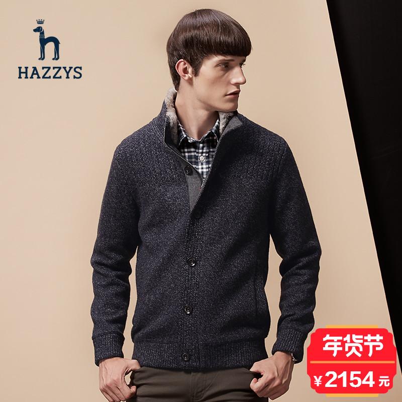 Hazzys哈吉斯冬季新款男装毛衣羊毛衫英伦时尚针织衫开衫外套冬