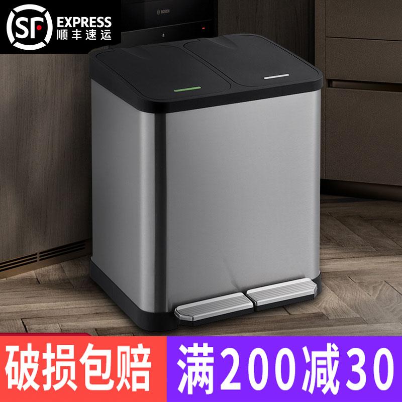 环保分类不锈钢垃圾桶厨房家用户外公司酒店上海干湿分离大号带盖