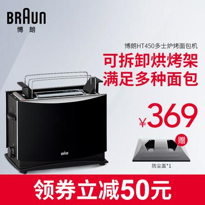 博朗mq325料理棒怎么样,评价好不好?