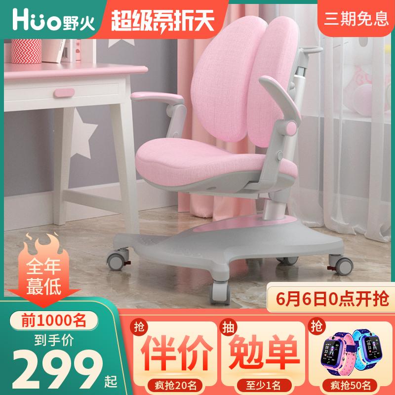 学习椅儿童坐姿矫正小学生写字椅子可升降调节靠背家用书桌座椅凳