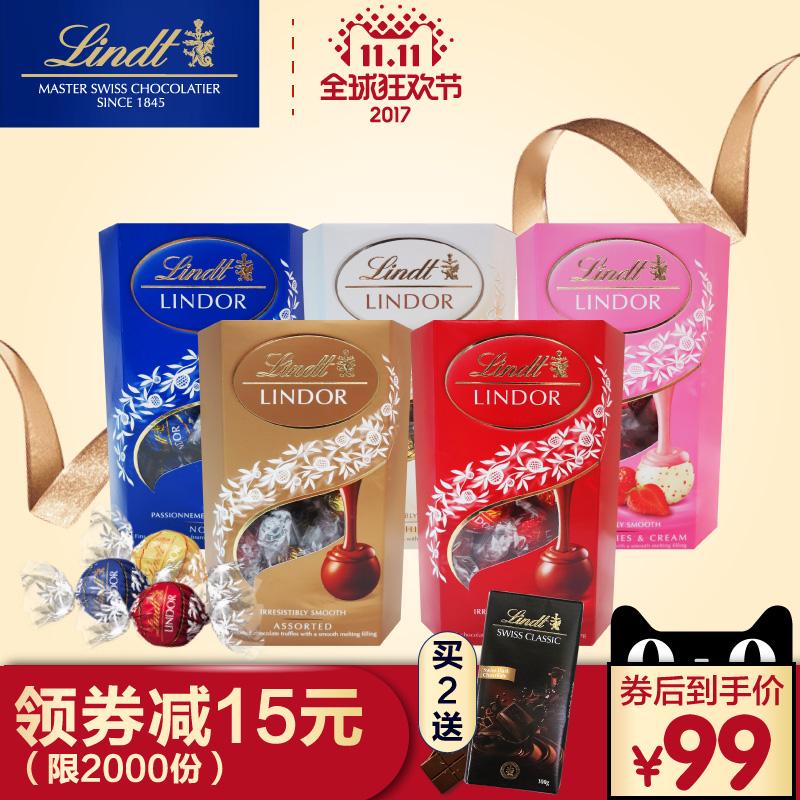 预Lindt瑞士莲软心巧克力球200g*3盒分享装600g 进口软心多口味