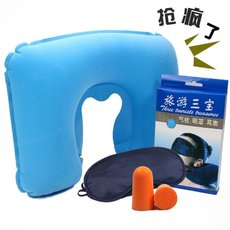 舒适旅行U型充气枕 旅游三宝 护颈脖靠枕 便携环保加厚pvc植绒U枕