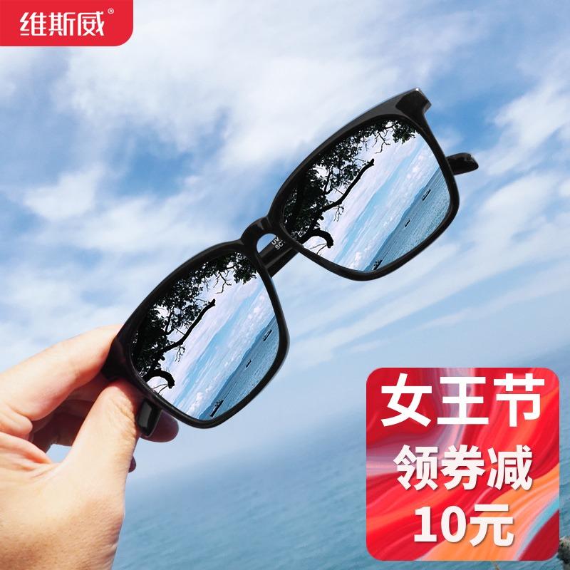 超轻墨镜男士方形潮人复古个性近视眼睛太阳镜男潮眼镜开车偏光镜