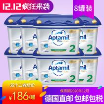 8罐装德国新版爱他美aptamil白金版2段婴幼儿奶粉 6-10个月800g