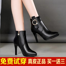 足意尔康真皮尖头细跟高跟短靴女ko12020st性感黑色马丁靴子