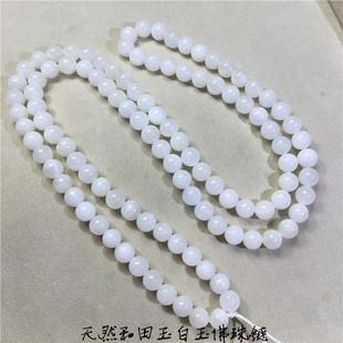 工厂 天然和田玉白玉圆珠佛女款珠链 支持任何鉴定 有棉杂 青海料图片