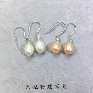 天然珍珠纯银耳钉/耳钩女款耳钉925银珠宝首饰饰品耳线生日礼物