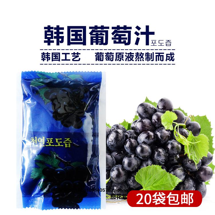 韩式身土不二葡萄汁原液提取液袋装韩国浓缩纯果蔬汁饮料125g