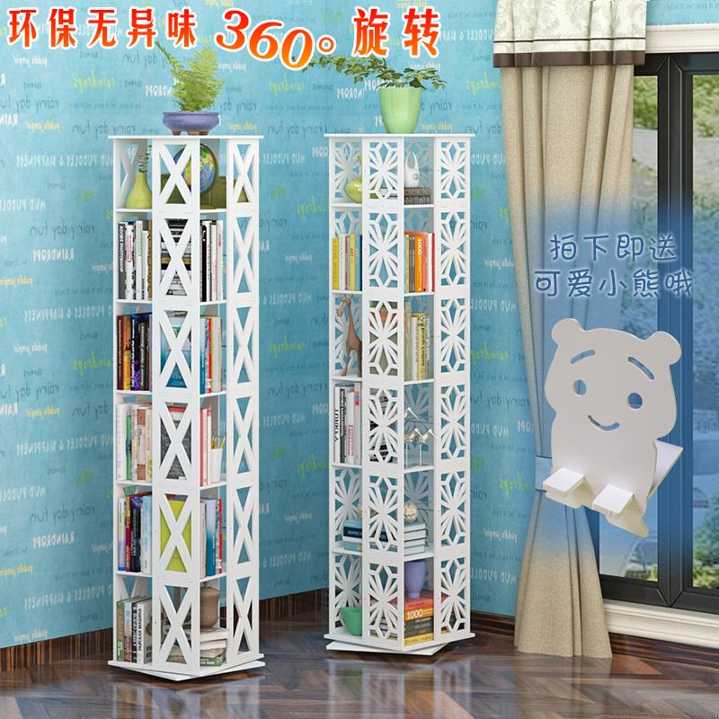 创意旋转书架简易落地置物架学生儿童书柜多层360度宜家CD架特价