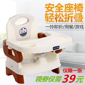 Children's Dining Chair Folding Infant Dining Table Baby Dining Table Child Feeding Chair Backrest pp Small Stool Chair