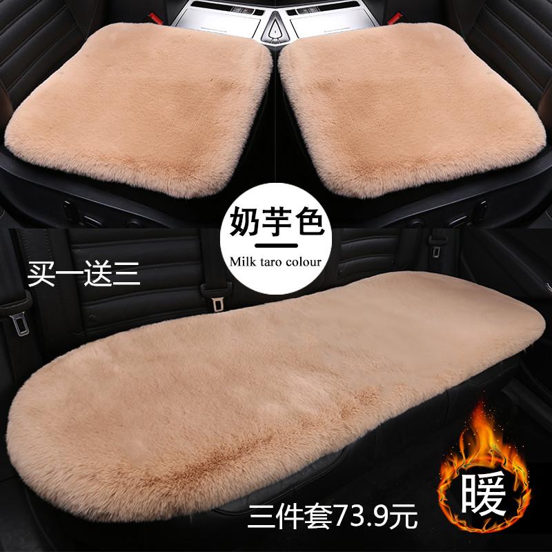 冬季兔毛汽车坐垫单片无靠背三件套短毛绒羊毛座垫单个冬天防滑女