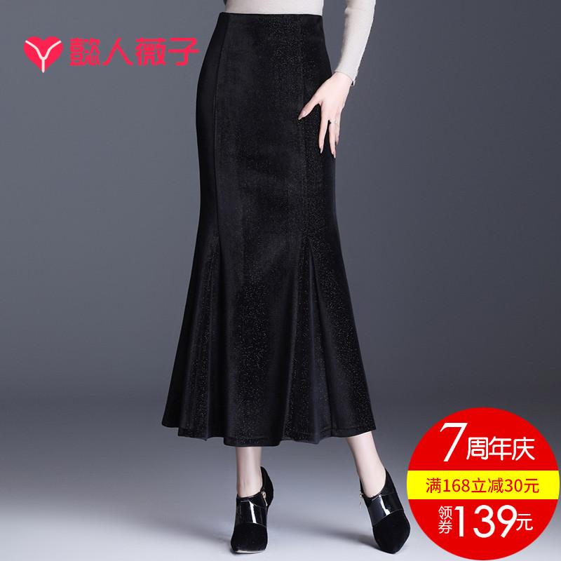 半身鱼尾裙女秋冬包臀裙金丝绒裙子2019新款中长黑色包裙丝绒长裙