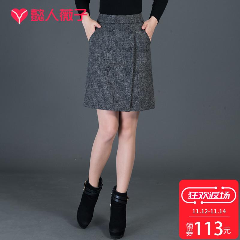 毛呢短裙,在淘宝天猫月销售723单,仅售128元,还有优惠卷。