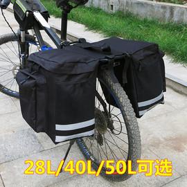 自行车驮包山地车大容量骑行包防水后货架包后座尾包车架驼包装备