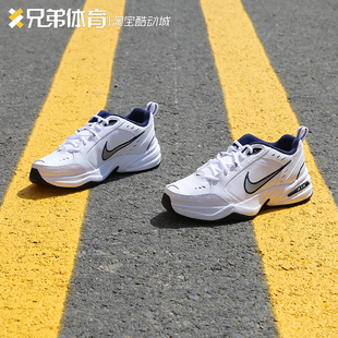 兄弟体育 Nike Air Monarch IV M2K 复古老爹鞋 415445-102-001