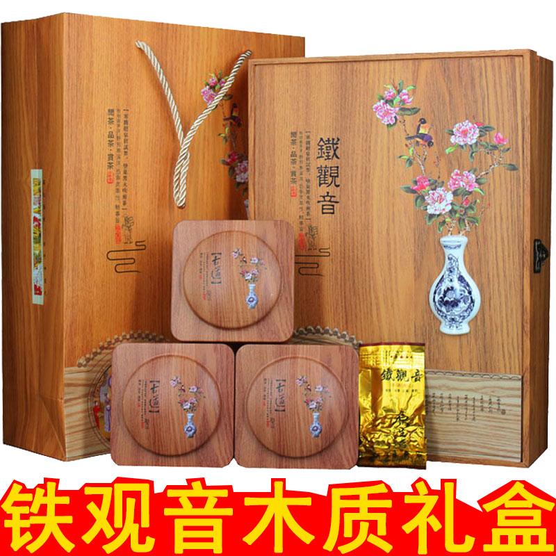 新茶福建铁观音茶叶礼盒装正品正宗浓香型高档1725春节送礼礼品
