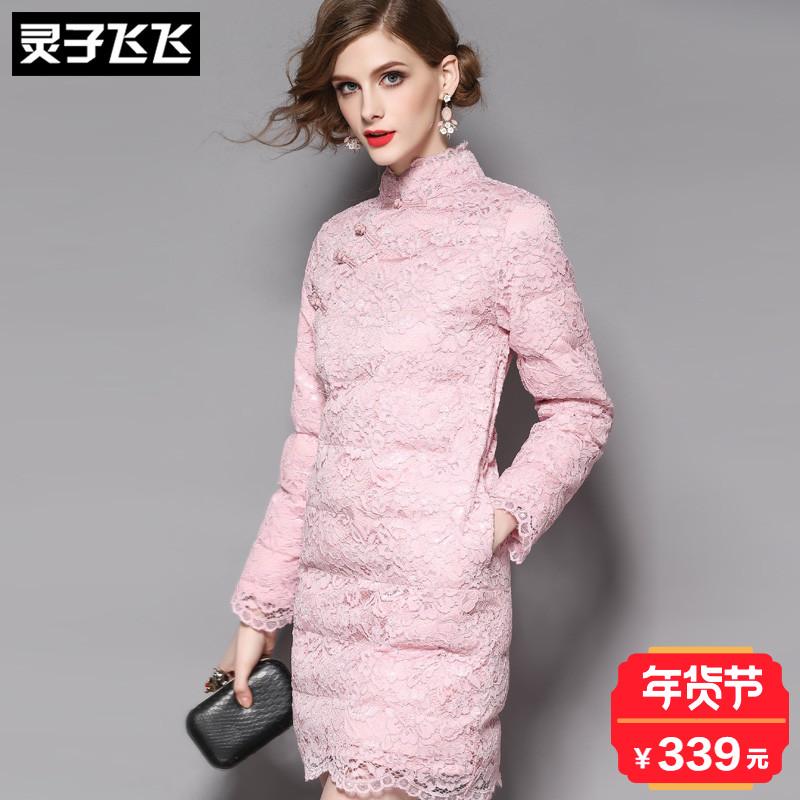 秋冬季粉色修身收腰包臀夹棉加厚立领盘扣改良水溶蕾丝旗袍连衣裙