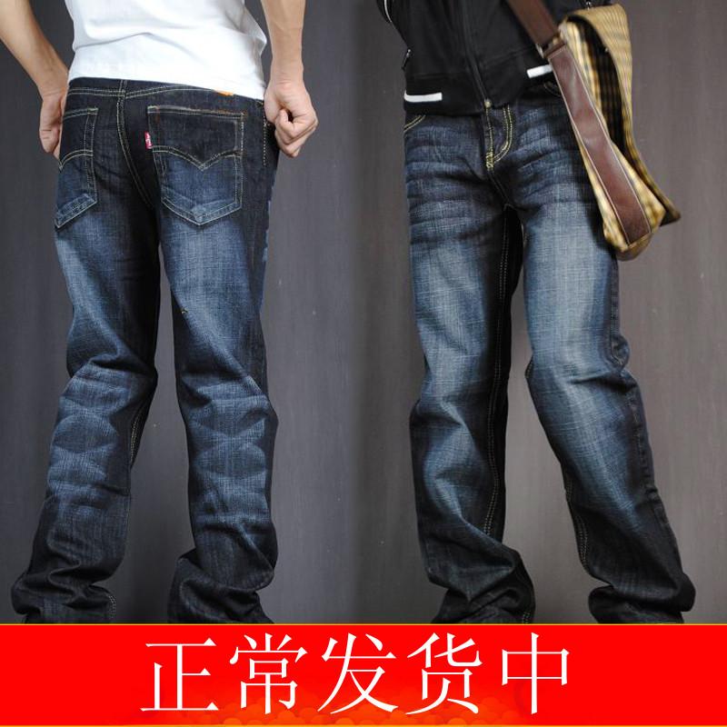 牛仔裤男宽松直筒大码加肥加大阔肥佬胖子仔长裤秋冬款弹力型潮流